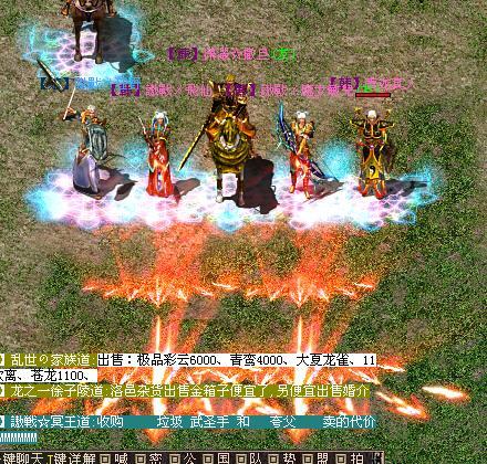 免费网络游戏---烈焰飞雪
